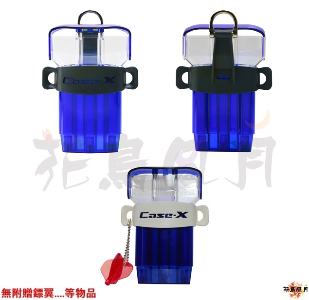 Cosmodarts-Dartscase-X-holder-02.jpg
