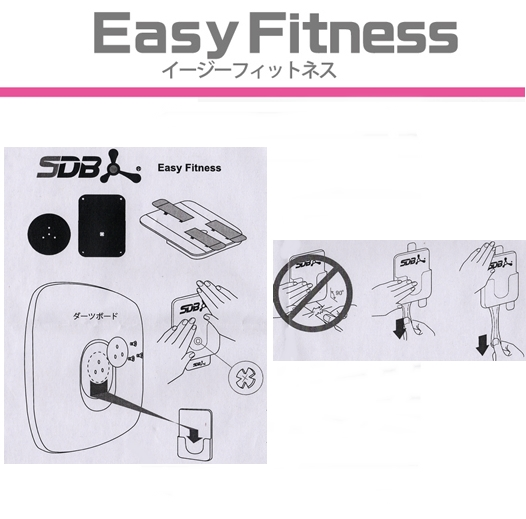 D-CRAFT-Easy-Fitness-01-1.jpg
