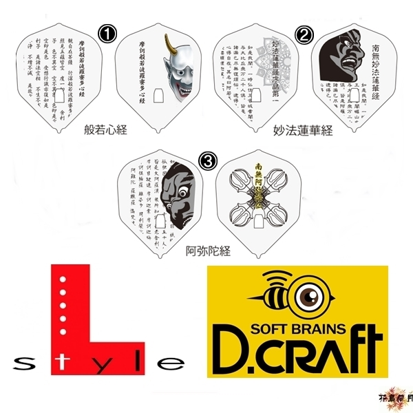 D-craft-ChampagneFlight-Buddhist-Shape