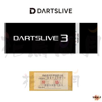 DARTSLIVE-ORIGINAL-D3-MAT