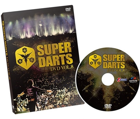 DARTSLIVE-SUPER-DARTS-DVD-VOL.8
