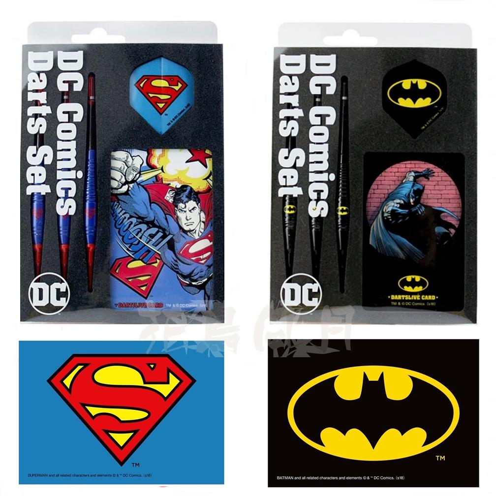 DC-Comics-Darts-Set-01.jpg