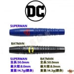 DC-Comics-Darts-Set