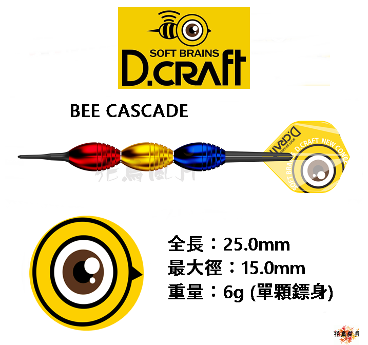 DCRAFT-2BA-BOMBER