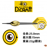 DCRAFT-2BA-BOMBER-BULLET