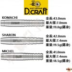 DCRAFT-2BA-HONEY-TRAP-90