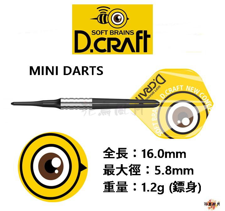 DCRAFT-2BA-MINIDARTS.png