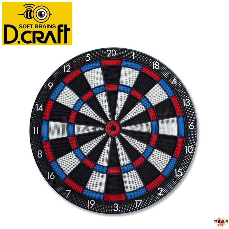 DCRAFT-DARTBOARD-SPIDER-PRO
