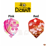 DCRAFT-SAKURA-FLIGHT
