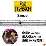 DCRAFT-Samael