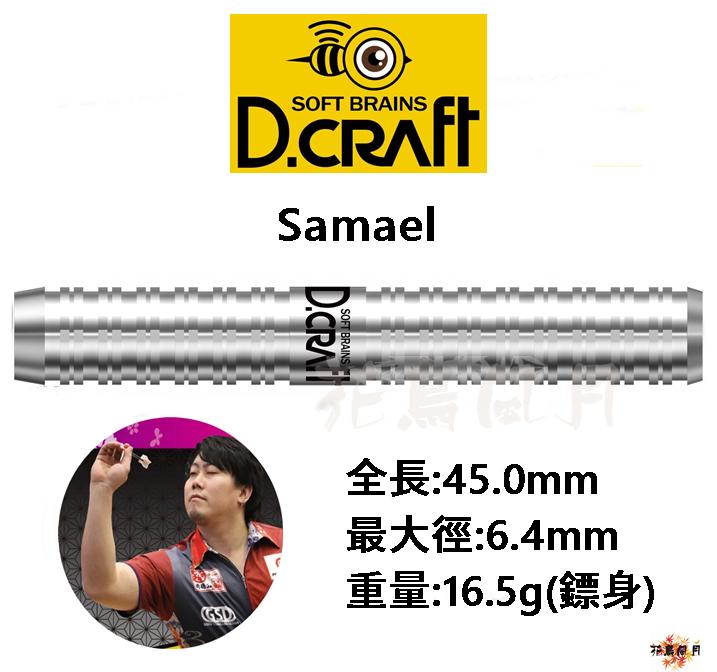 DCRAFT-Samael.png