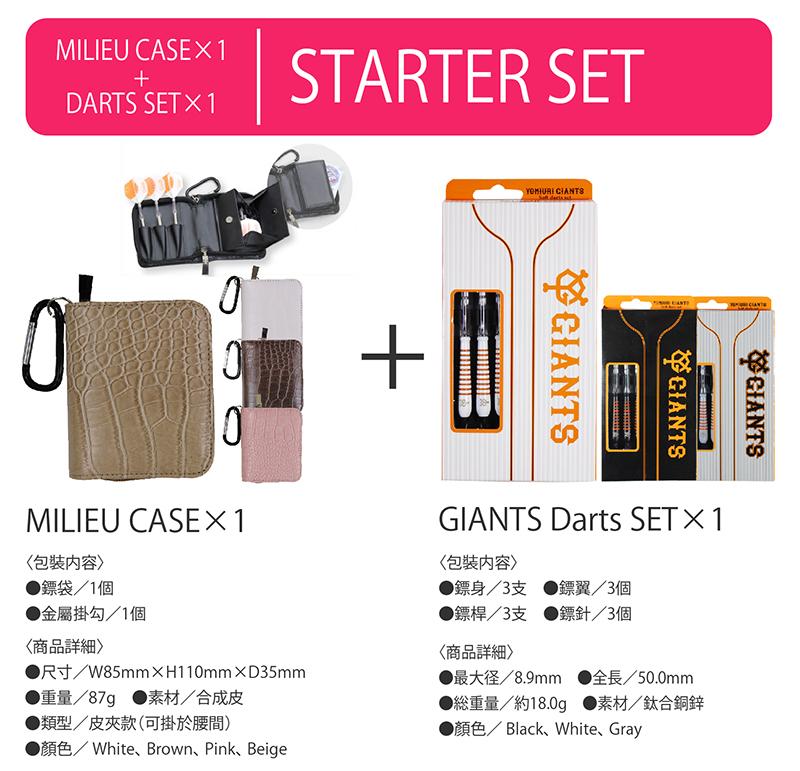 DCRAFT-starter-set-011.jpg