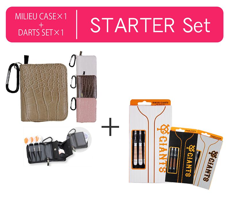 DCRAFT-starter-set