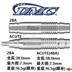 DMC-2BA-ACUTE-Maverick