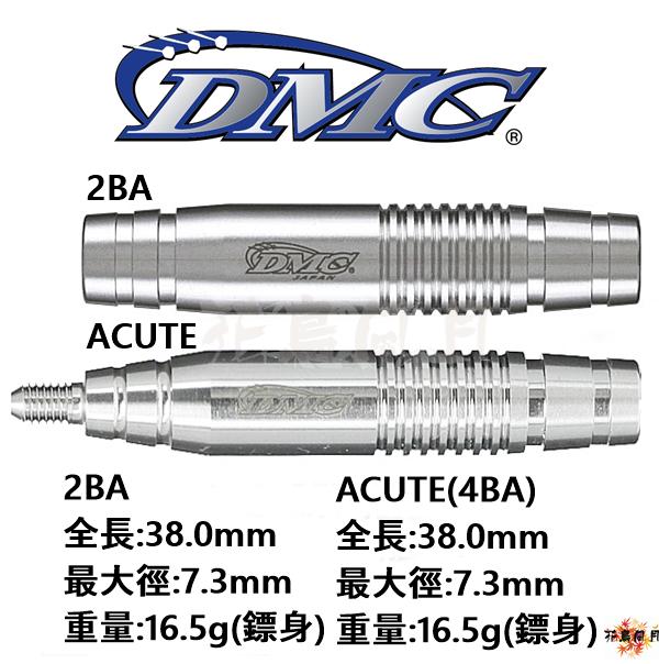 DMC-2BA-ACUTE-Maverick.png