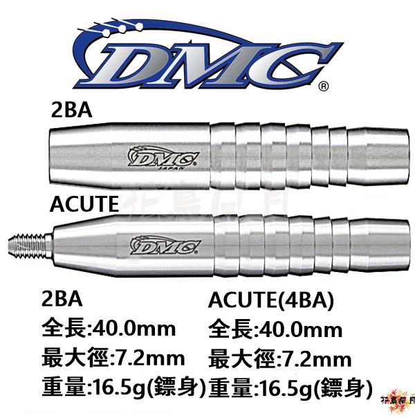 DMC-2BA-ACUTE-Sabre