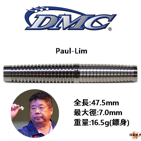 DMC-2BA-PaulLim
