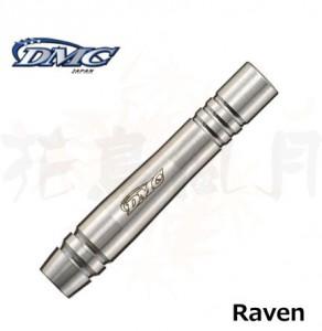 DMC-2BA-Raven