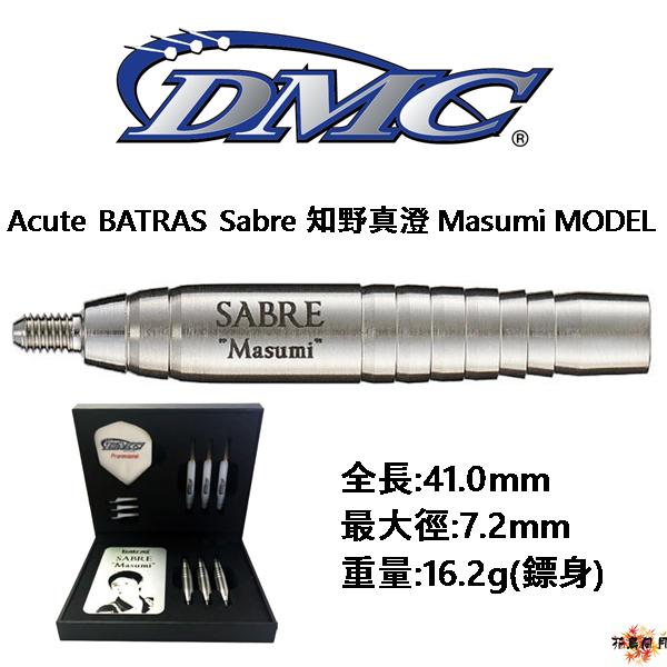 DMC-Acute-BATRAS-Sabre-MasumiSP