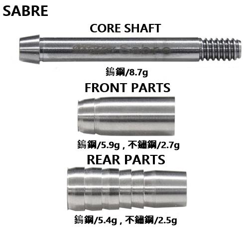DMC-Acute-No5-BATRAS-Sabre-Masumi-01.jpg