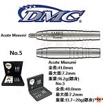 DMC-Acute-No5-BATRAS-Sabre-Masumi