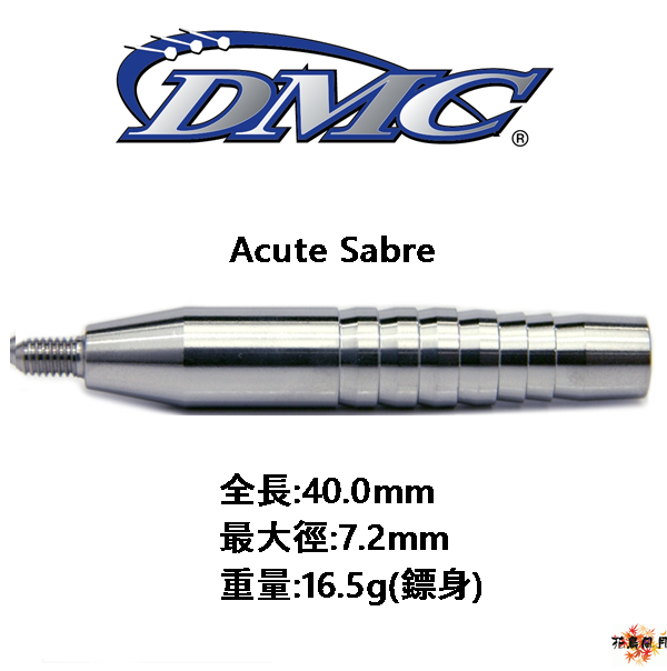 DMC-Acute-Sabre