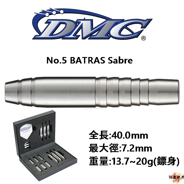 DMC-NO5-BATRAS-Sabre
