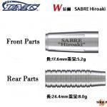 DMC-btras-sabre-parts-W-Hiroaki