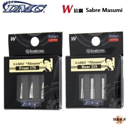DMC-btras-sabre-parts-W-Masumi-01.jpg