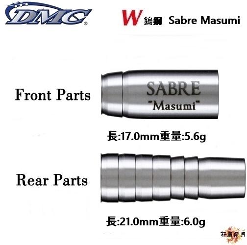 DMC-btras-sabre-parts-W-Masumi.jpg