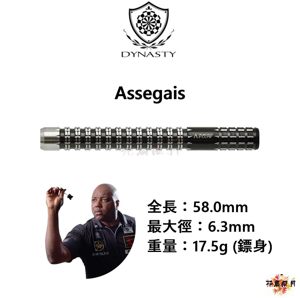 DYNASTY-2BA-A-FLOW-BLACK-LINE-Assegais