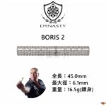 DYNASTY-2BA-A-FLOW-BLACK-LINE-Boris-2
