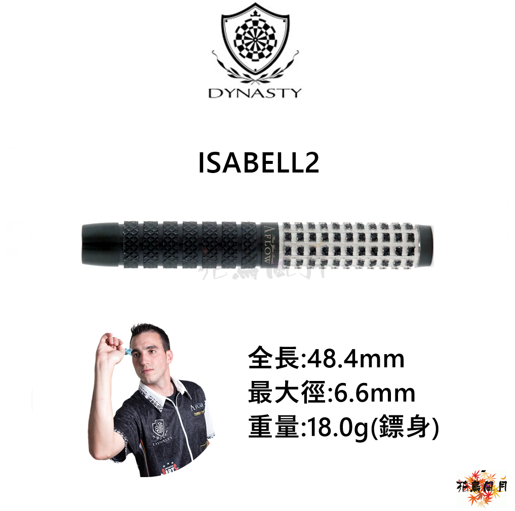 DYNASTY-2BA-A-FLOW-BLACK-LINE-ISABELL2