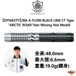 DYNASTY-2BA-A-FLOW-BLACK-LINE-CT-Type-ARCTIC ROAR