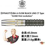 DYNASTY-2BA-A-FLOW-BLACK-LINE-CT-Type-JUJAK-First-evolution