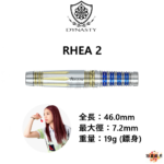 DYNASTY-2BA-A-FLOW-BLACK-LINE-CT-Type-RHEA2