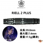 DYNASTY-2BA-A-FLOW-BLACK-LINE-CT-Type-RIELLⅡ-PLUS