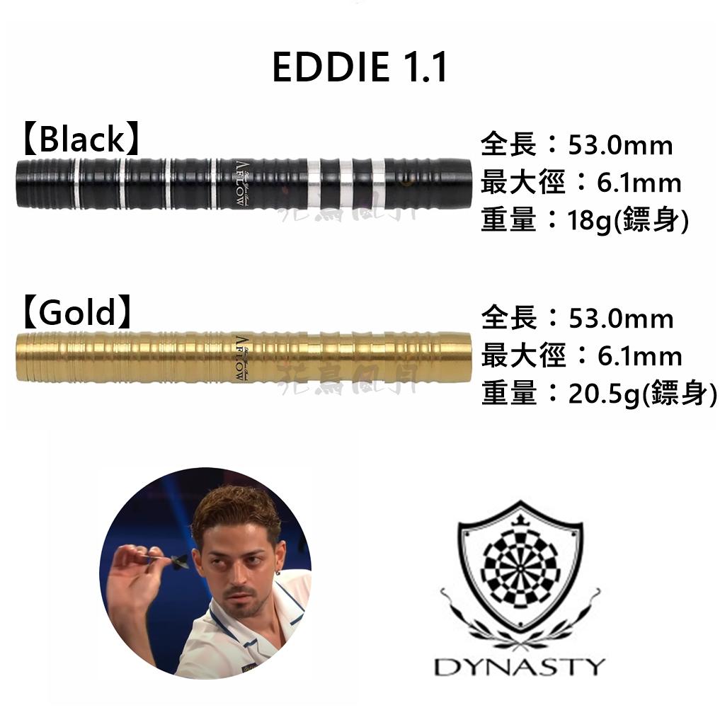 DYNASTY-2BA-A-FLOW-BLACK-LINE-EDDIE-11