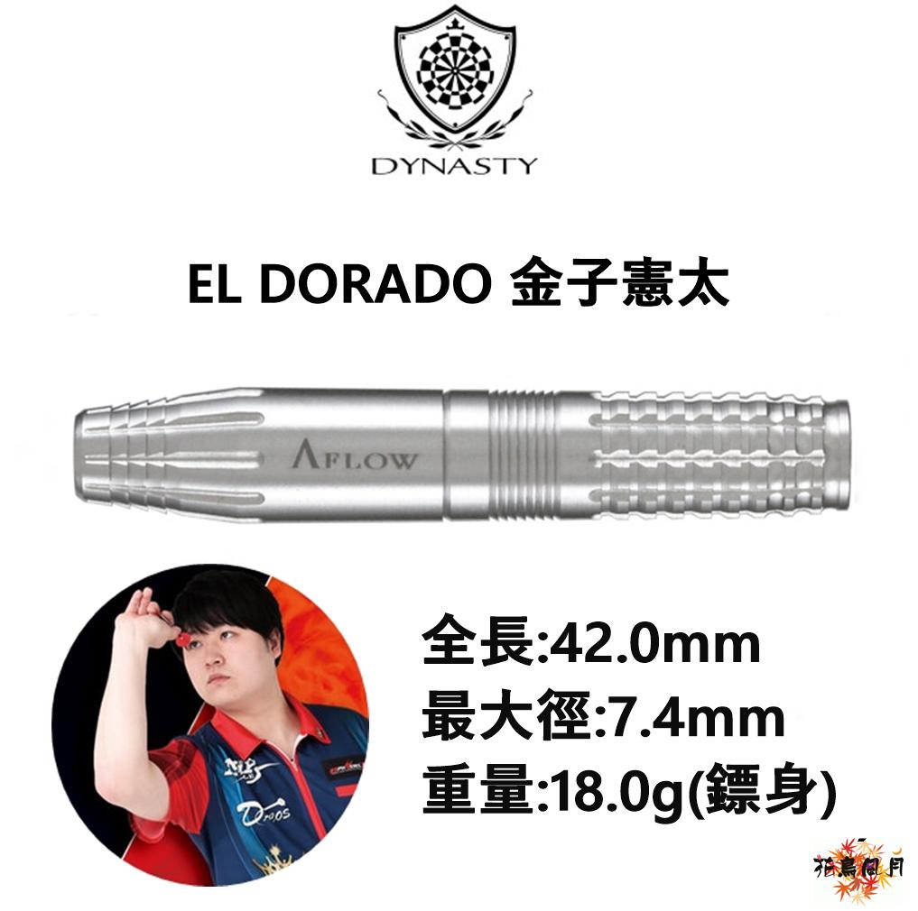 DYNASTY-2BA-A-FLOW-BLACK-LINE-ELDORADO