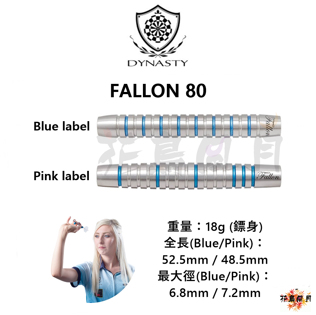 DYNASTY-2BA-A-FLOW-BLACK-LINE-Fallon-80