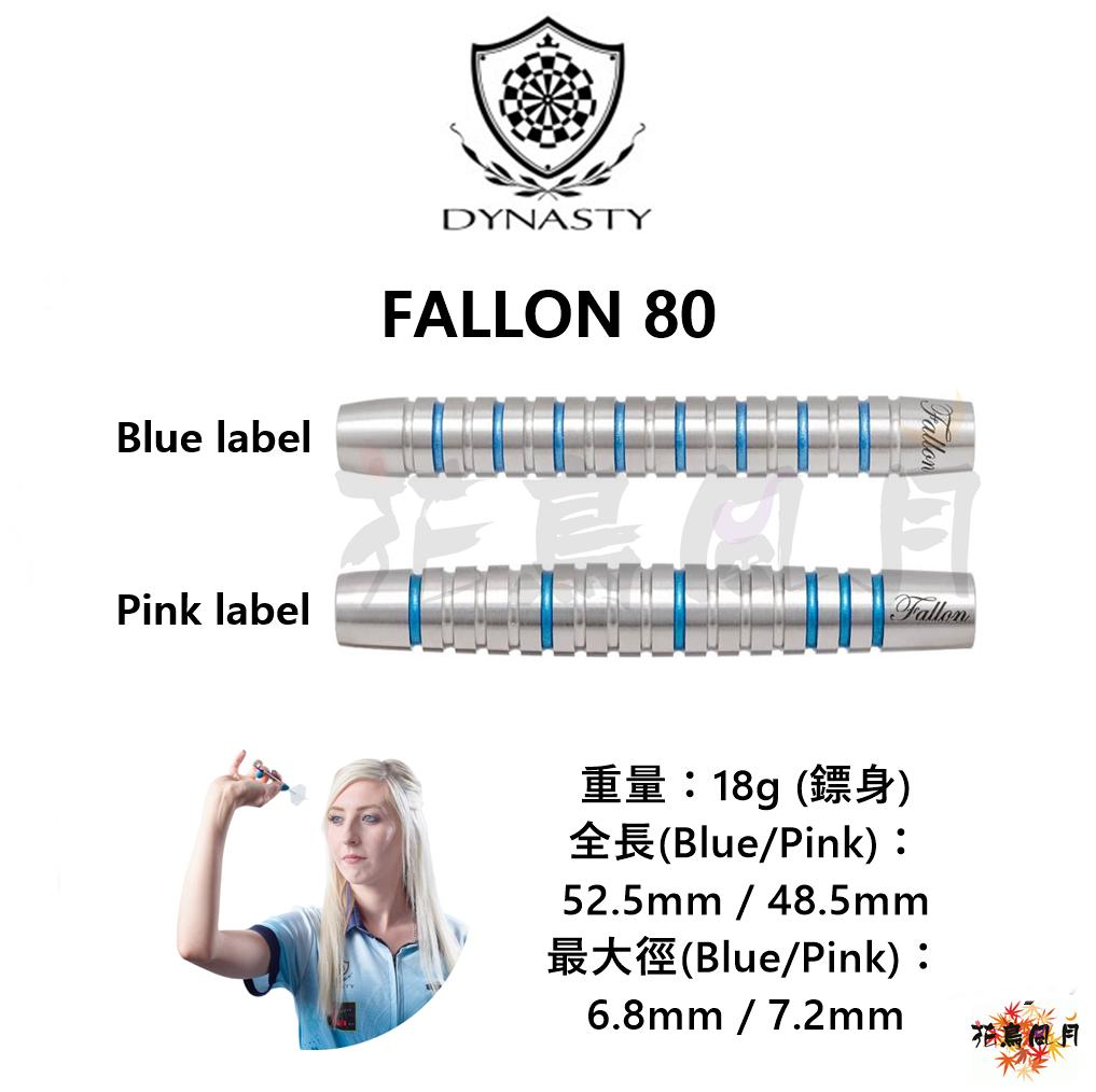 DYNASTY-2BA-A-FLOW-BLACK-LINE-Fallon-80.png