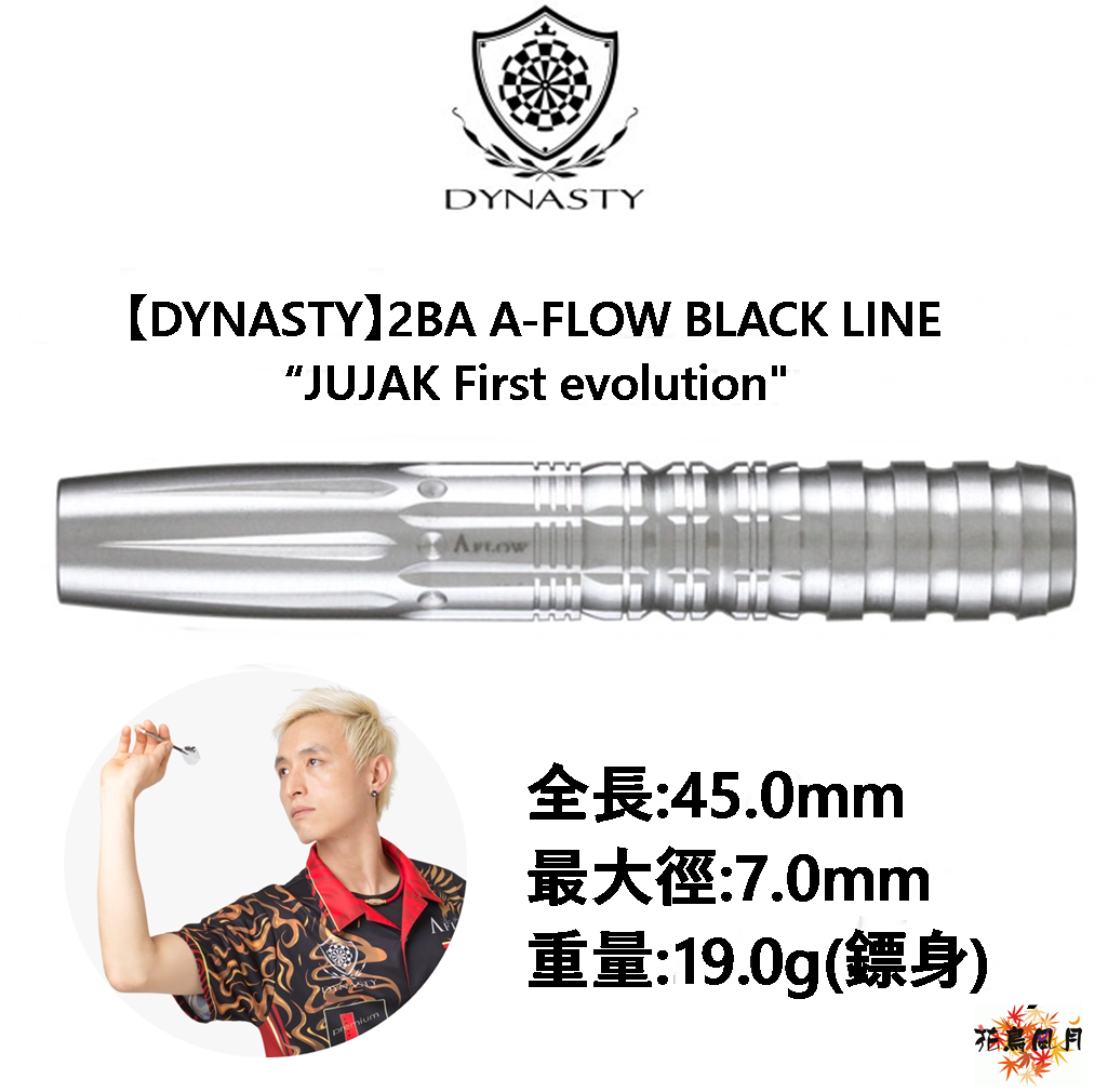 DYNASTY-2BA-A-FLOW-BLACK-LINE-JUJAK-First-evolution