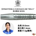 DYNASTY-2BA-A-FLOW-BLACK-LINE-RIELLⅡ