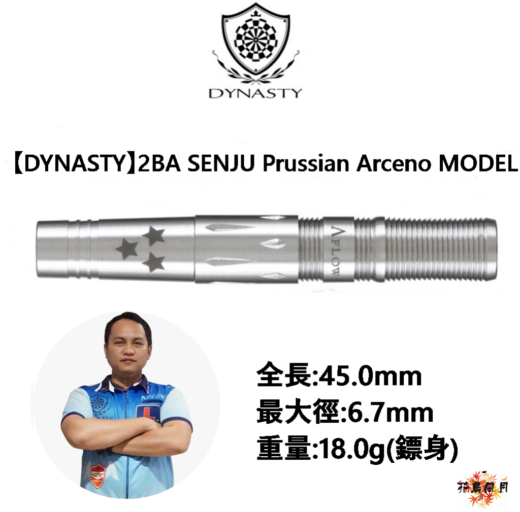 DYNASTY-2BA-A-FLOW-BLACK-SENJU