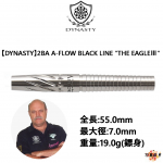 DYNASTY-2BA-A-FLOW-BLACK-THE-EAGLE3