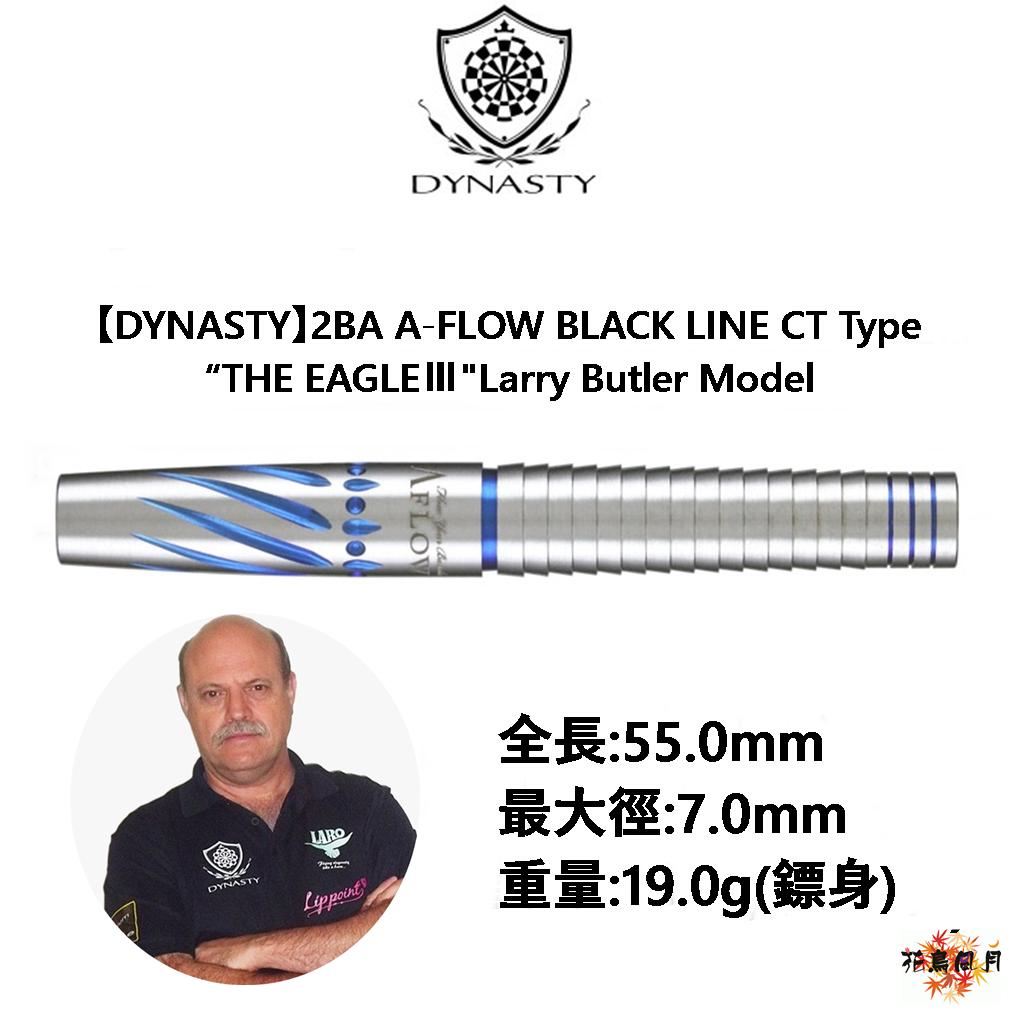 DYNASTY-2BA-A-FLOW-BLACK-THE-EAGLE3-ct