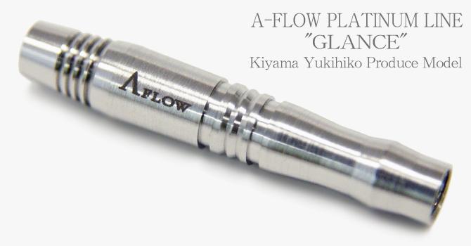 DYNASTY-2BA-A-FLOW-PLATINUM-LINE-GLANCE