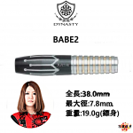 DYNASTY-2BA-BLACKLINE-BABEZERO2