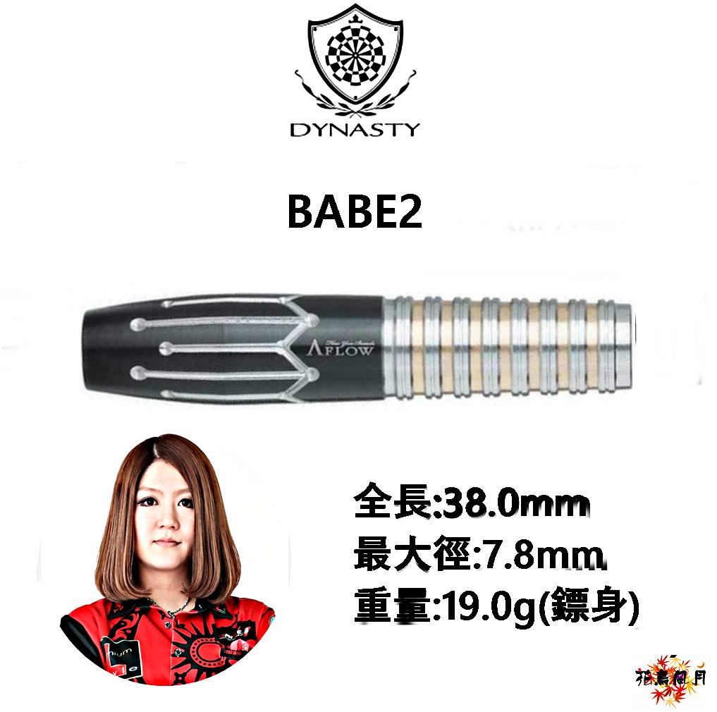 DYNASTY-2BA-BLACKLINE-BABEZERO2.png