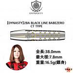 DYNASTY-2BA-BLACKLINE-CT-TYPE-BABEZERO-KONNOAKIHO MODEL